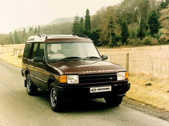 LAND ROVER Discovery 1ª serie